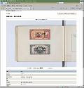 東洋文庫近代中国関係資料デジタルライブラリー